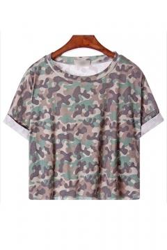 Boyfriend Loose Camouflage T-shirt