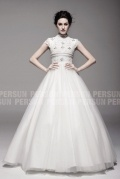 Pearl Elegance: Noble Princess High Neck wedding gown