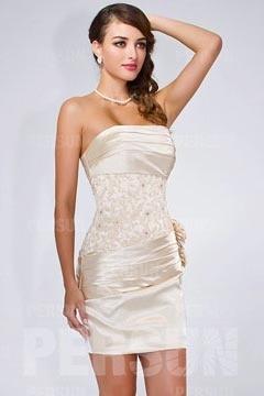 Mini robe moulante pour soirée et mariage