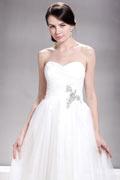 Hermoso Vestido de Novia Hasta el Suelo con Escote Corazón Corte A