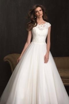 ... Chic A-Linie Ivory Rund-Ausschnitt Tüll Brautkleider mit Cap-Ärmeln