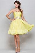 Robe jaune de bal courte bustier coeur jupe bouffante