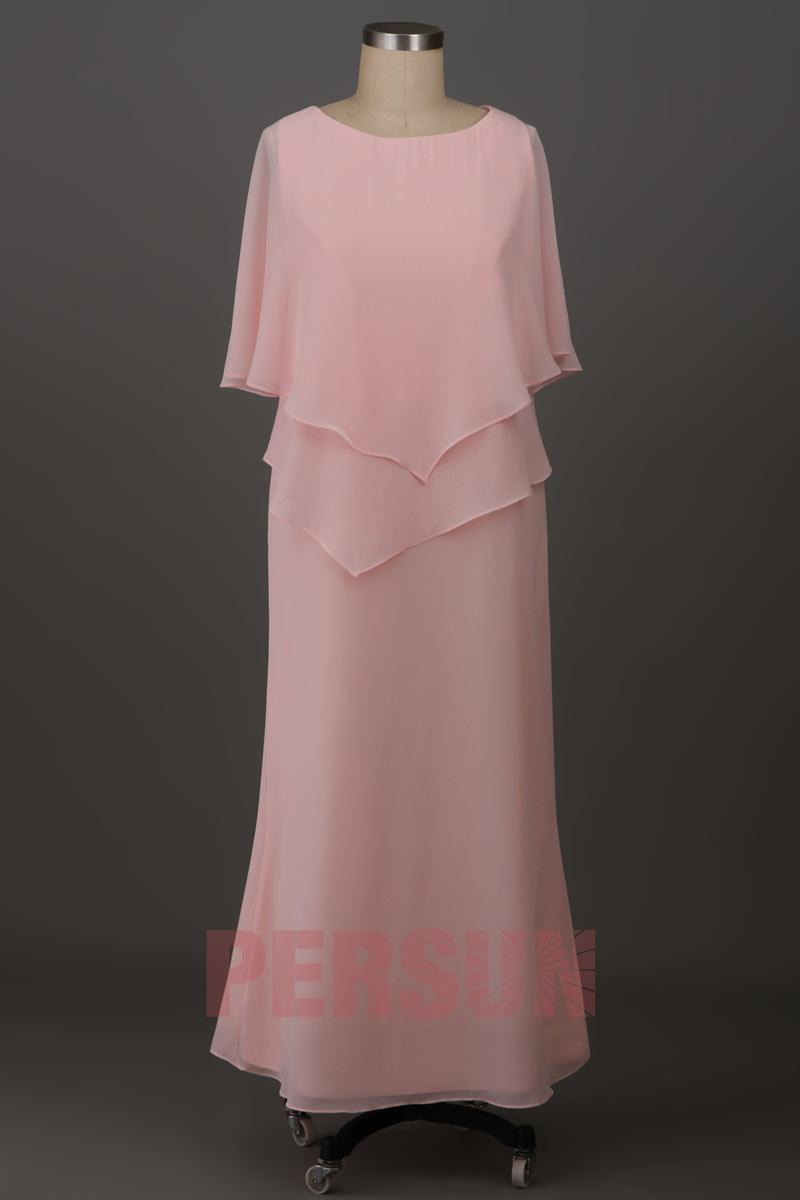 Robe cocktail simple enveloppe pour mère de mariée