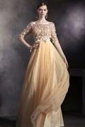 Sequins Half Sleeves Bateau Tulle Floor Length School Formal Dress
