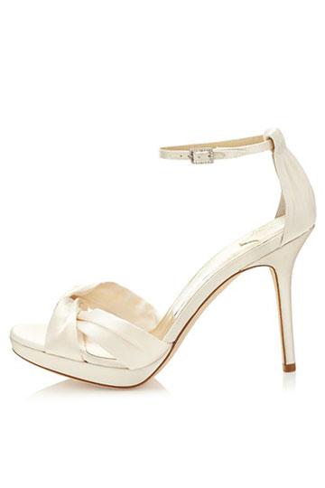 Sandale beige à bride de cheville