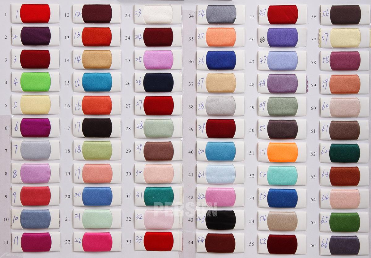 Palette couleur satin chez Persun